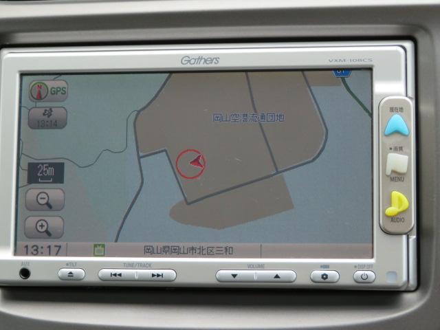 「ホンダ」「フィット」「コンパクトカー」「岡山県」の中古車10