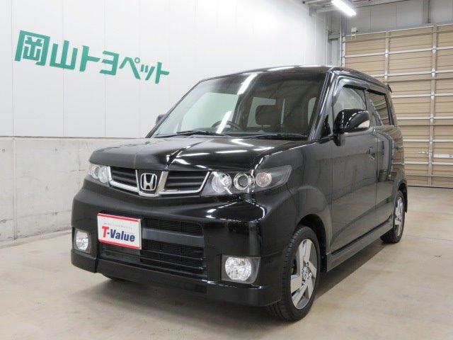 「ホンダ」「ゼストスパーク」「コンパクトカー」「岡山県」の中古車7