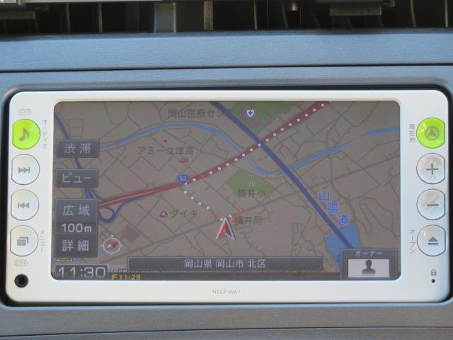 ナビゲーション付きなので、初めての道もラクラク!目的地設定も簡単!NSCP-W61
