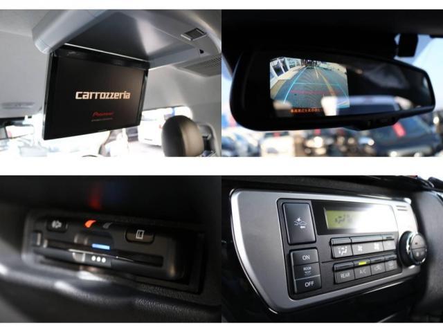 2.7 GL ロング ミドルルーフ 4WD FLEXオリジナ(20枚目)