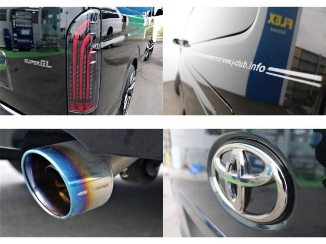 2.7 GL ロング ミドルルーフ 買取直販 高年式ワゴン(12枚目)