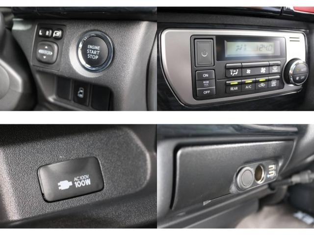 2.7 GL ロング ミドルルーフ 買取直販 高年式ワゴン(20枚目)