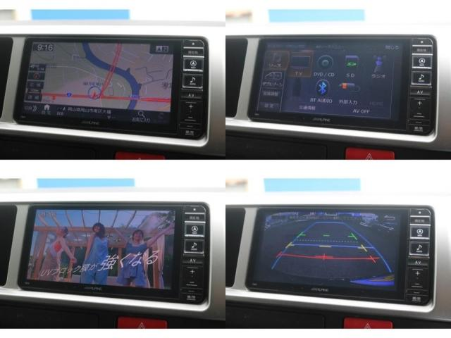 GL 買取直販 4型ワゴンGL ワンオーナー ガソリン 2WD 希少内装架装 ベッドキット 1.5インチローダウン 17インチアルミホイール ナビ フリップダウンモニター バックカメラ ETC(17枚目)