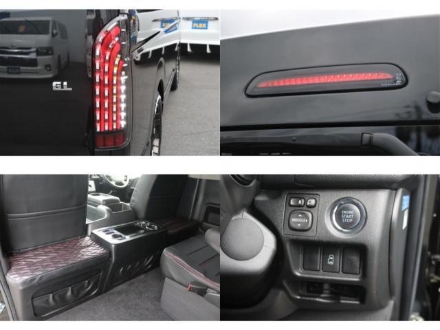 GL 買取直販 4型ワゴンGL ワンオーナー ガソリン 2WD 希少内装架装 ベッドキット 1.5インチローダウン 17インチアルミホイール ナビ フリップダウンモニター バックカメラ ETC(20枚目)