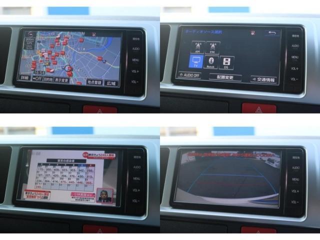 GL 4型ワゴンGL FLEXカスタム ガソリン 2WD 高年式 低走行 2.5インチローダウン 17インチアルミホイール 黒革調シートカバー フットパネル ナビ バックカメラ ETC(18枚目)