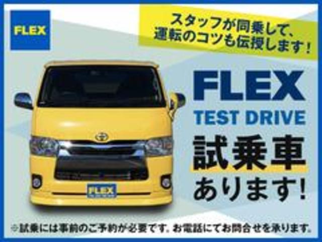 GL ロング VER.1 FLEX+JAOSコンプリートカー トヨタセーフティセンス バッドフェイスボンネット 16インチアルミホイール ナビ フリップダウンモニター バックカメラ ETC ベッドキット(27枚目)