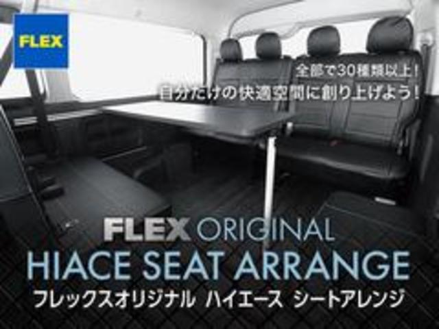 GL ロング VER.1 FLEX+JAOSコンプリートカー トヨタセーフティセンス バッドフェイスボンネット 16インチアルミホイール ナビ フリップダウンモニター バックカメラ ETC ベッドキット(34枚目)