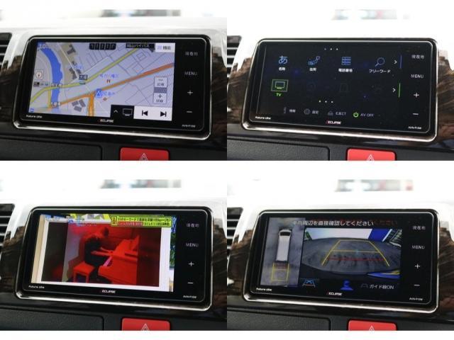 スーパーGL ダークプライムII フルオプション 新車 ダークプライムII ガソリン 2WD トヨタセーフティセンス ローダウン 17インチアルミホイール フロントスポイラー LEDテールランプ ナビ バックカメラ ETC(18枚目)