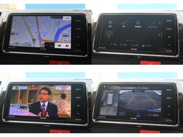 スーパーGL ダークプライムII 登録済未使用車 6型 ダークプライムII ディーゼル 2WD トヨタセーフティセンス 両側パワースライドドア パノラミックビューモニター デジタルインナーミラー インテリジェントクリアランスソナー(18枚目)