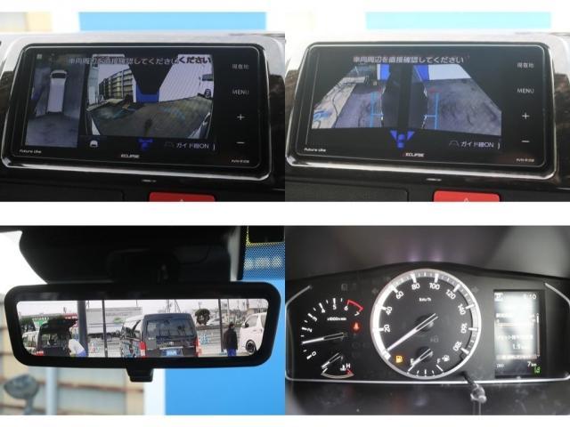 スーパーGL ダークプライムII 登録済未使用車 6型 ダークプライムII ディーゼル 2WD トヨタセーフティセンス 両側パワースライドドア パノラミックビューモニター デジタルインナーミラー インテリジェントクリアランスソナー(19枚目)