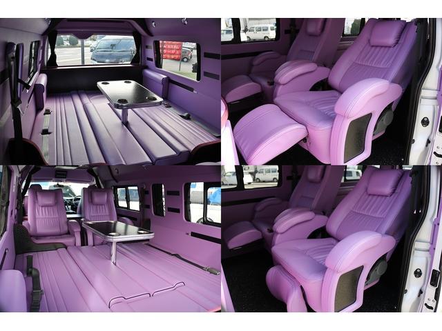 トヨタ ハイエースバン SロングDX WINGSプレミアム 8人乗りキャンピング