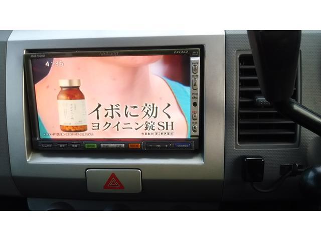 スズキ ワゴンR FX-Sリミテッド HDDナビ ETC HID
