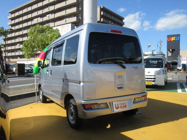 「ダイハツ」「ハイゼットカーゴ」「軽自動車」「島根県」の中古車6