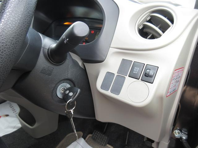 「ダイハツ」「ミライース」「軽自動車」「島根県」の中古車22