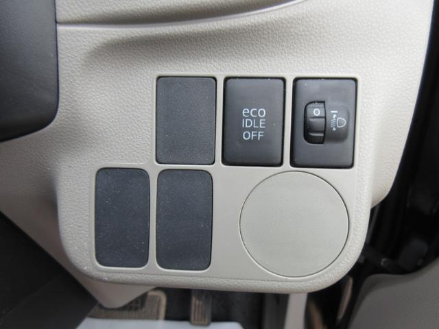 「ダイハツ」「ミライース」「軽自動車」「島根県」の中古車23