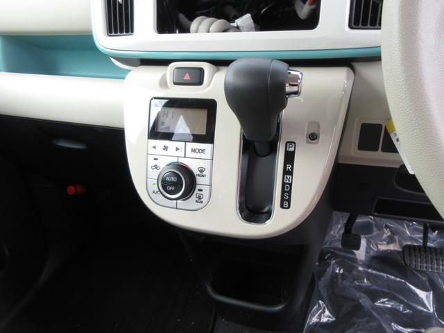 Xメイクアップリミテッド SAIII ツートンカラー 両側パワースライドドア 衝突回避支援システム搭載 オートライト プッシュボタンスタート スマートキー Rカメラ(19枚目)