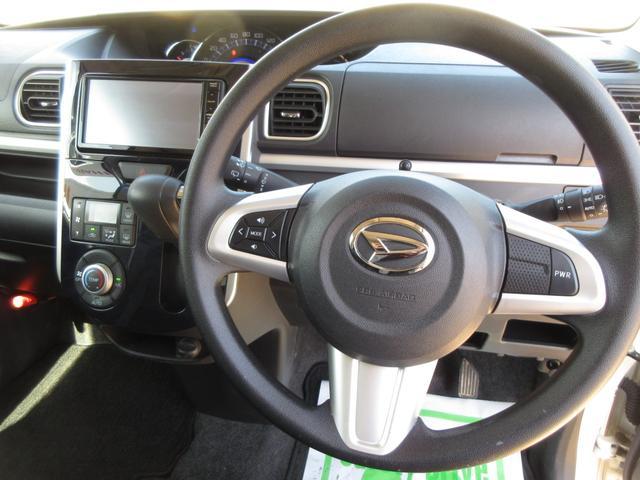 カスタムX トップエディションリミテッドSAIII ワンオーナー LEDヘッドライト 禁煙車 ナビ ドライブレコーダー 両側パワースライドドア プッシュボタンスタート スマートキー オートライト 純正アルミ 衝突回避支援システム搭載 フォグランプ(16枚目)