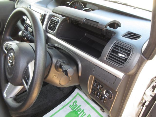 カスタムX トップエディションリミテッドSAIII ワンオーナー LEDヘッドライト 禁煙車 ナビ ドライブレコーダー 両側パワースライドドア プッシュボタンスタート スマートキー オートライト 純正アルミ 衝突回避支援システム搭載 フォグランプ(18枚目)