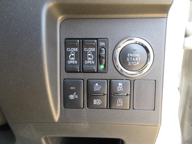カスタムX トップエディションリミテッドSAIII ワンオーナー LEDヘッドライト 禁煙車 ナビ ドライブレコーダー 両側パワースライドドア プッシュボタンスタート スマートキー オートライト 純正アルミ 衝突回避支援システム搭載 フォグランプ(19枚目)