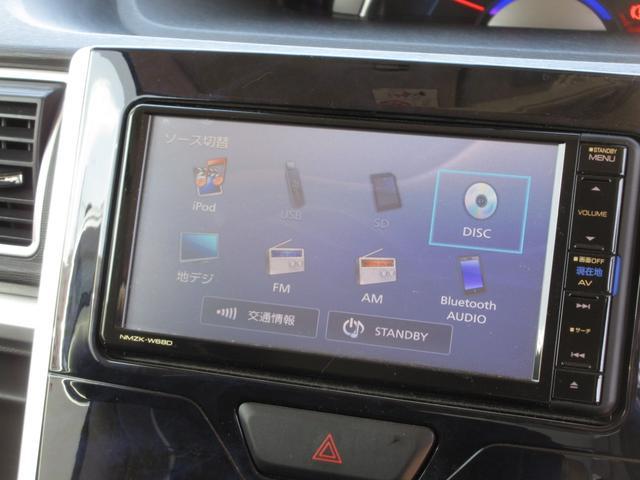 カスタムX トップエディションリミテッドSAIII ワンオーナー LEDヘッドライト 禁煙車 ナビ ドライブレコーダー 両側パワースライドドア プッシュボタンスタート スマートキー オートライト 純正アルミ 衝突回避支援システム搭載 フォグランプ(22枚目)