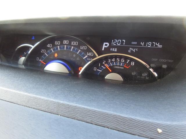 カスタムX トップエディションリミテッドSAIII ワンオーナー LEDヘッドライト 禁煙車 ナビ ドライブレコーダー 両側パワースライドドア プッシュボタンスタート スマートキー オートライト 純正アルミ 衝突回避支援システム搭載 フォグランプ(24枚目)