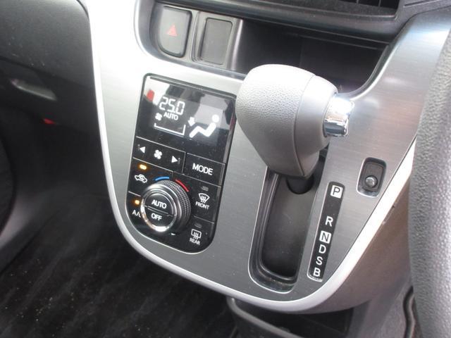 カスタム X SAII ワンオーナー 禁煙車 記録簿 LEDヘッドライト 衝突回避支援システム搭載車 ナビ プッシュボタンスタート オートライト スマートキー 純正アルミ(18枚目)