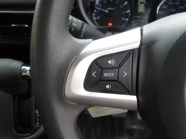 カスタム X SAII ワンオーナー 禁煙車 記録簿 LEDヘッドライト 衝突回避支援システム搭載車 ナビ プッシュボタンスタート オートライト スマートキー 純正アルミ(21枚目)