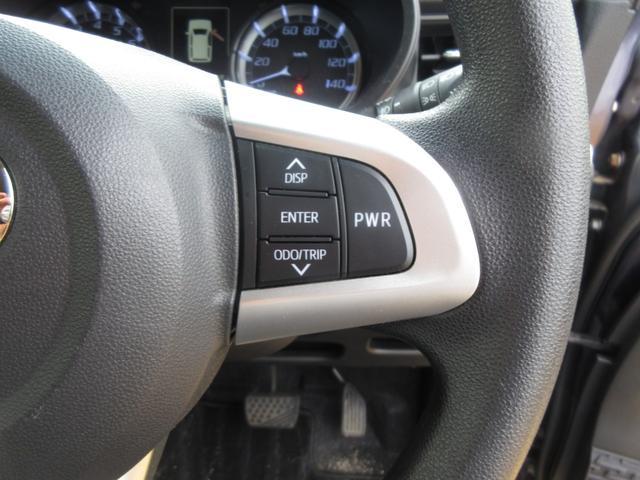 カスタム X SAII ワンオーナー 禁煙車 記録簿 LEDヘッドライト 衝突回避支援システム搭載車 ナビ プッシュボタンスタート オートライト スマートキー 純正アルミ(22枚目)
