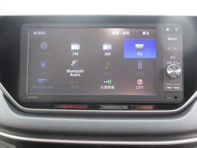 カスタム X SAII ワンオーナー 禁煙車 記録簿 LEDヘッドライト 衝突回避支援システム搭載車 ナビ プッシュボタンスタート オートライト スマートキー 純正アルミ(25枚目)