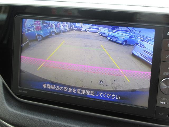 カスタム X SAII ワンオーナー 禁煙車 記録簿 LEDヘッドライト 衝突回避支援システム搭載車 ナビ プッシュボタンスタート オートライト スマートキー 純正アルミ(26枚目)