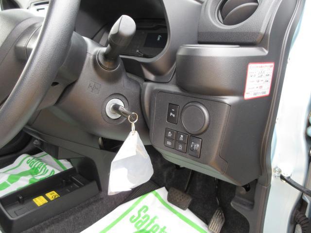 L SAIII 4WD CDデッキ 衝突回避支援ブレーキ 車線逸脱警報機能 誤発進抑制制御機能 車線逸脱警報機能 オートハイビーム(18枚目)
