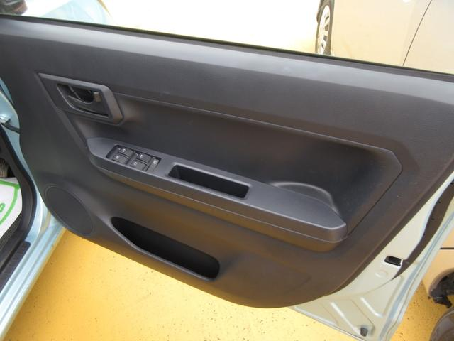 L SAIII 4WD CDデッキ 衝突回避支援ブレーキ 車線逸脱警報機能 誤発進抑制制御機能 車線逸脱警報機能 オートハイビーム(23枚目)