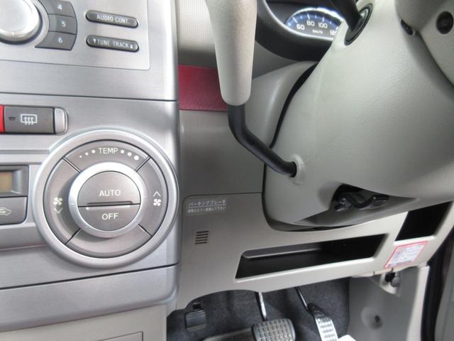 「ダイハツ」「ムーヴコンテ」「コンパクトカー」「島根県」の中古車19