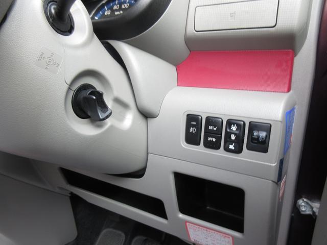 「ダイハツ」「ムーヴコンテ」「コンパクトカー」「島根県」の中古車21