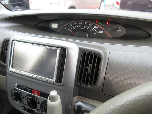 「ダイハツ」「タント」「コンパクトカー」「島根県」の中古車19