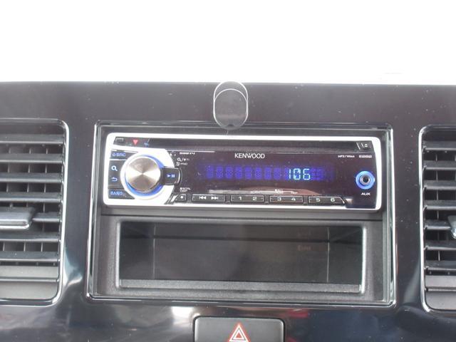 「日産」「モコ」「コンパクトカー」「島根県」の中古車17