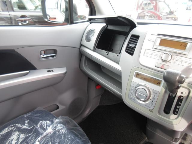 「スズキ」「ワゴンR」「コンパクトカー」「島根県」の中古車16
