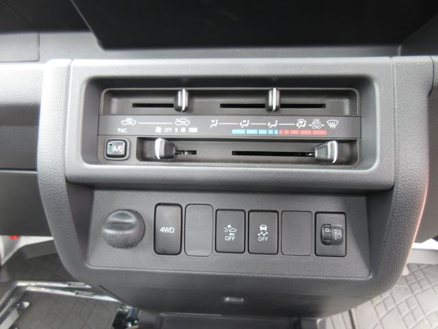 「ダイハツ」「ハイゼットトラック」「トラック」「島根県」の中古車17