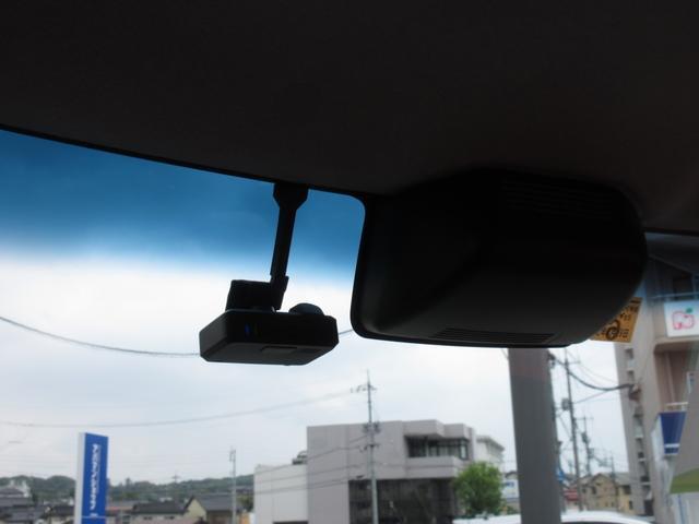 「ダイハツ」「タント」「コンパクトカー」「島根県」の中古車30