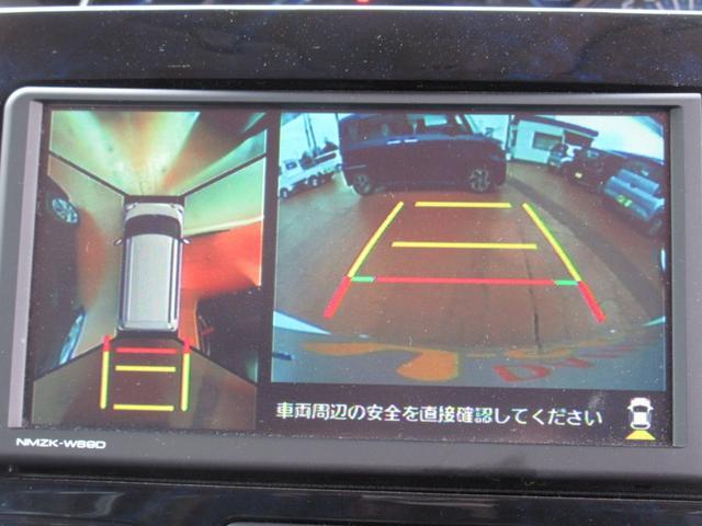 「ダイハツ」「タント」「コンパクトカー」「島根県」の中古車24