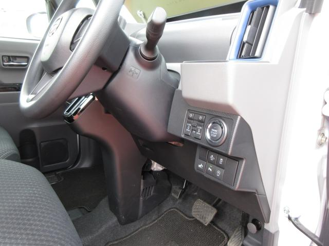 カスタムX ツートンカラー 次世代スマートアシスト 両側パワースライドドア LEDヘッドライト オートライト スマートキー プッシュボタンスタート LEDフォグランプ レーンアシスト オートマチックハイビーム車(22枚目)