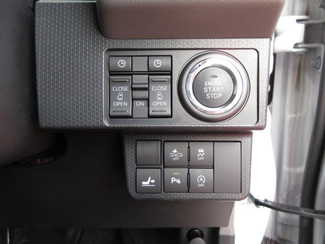 カスタムX ツートンカラー 次世代スマートアシスト 両側パワースライドドア LEDヘッドライト オートライト スマートキー プッシュボタンスタート LEDフォグランプ レーンアシスト オートマチックハイビーム車(23枚目)
