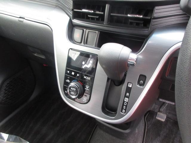 カスタム X SAII ワンオーナー LEDヘッドライト スマートキー 純正アルミ プッシュボタンスタート オートライト オートエアコン ナビ 衝突回避支援システム搭載車 レーンアシスト フォグランプ 純正アルミ(18枚目)