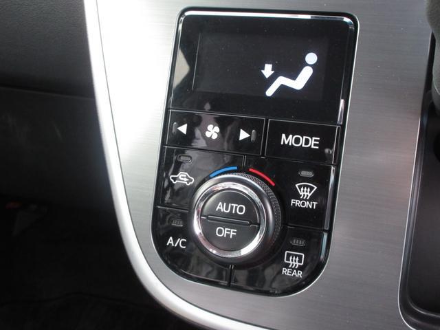 カスタム X SAII ワンオーナー LEDヘッドライト スマートキー 純正アルミ プッシュボタンスタート オートライト オートエアコン ナビ 衝突回避支援システム搭載車 レーンアシスト フォグランプ 純正アルミ(19枚目)