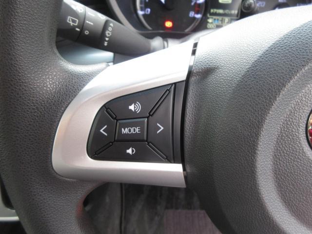 カスタム X SAII ワンオーナー LEDヘッドライト スマートキー 純正アルミ プッシュボタンスタート オートライト オートエアコン ナビ 衝突回避支援システム搭載車 レーンアシスト フォグランプ 純正アルミ(23枚目)
