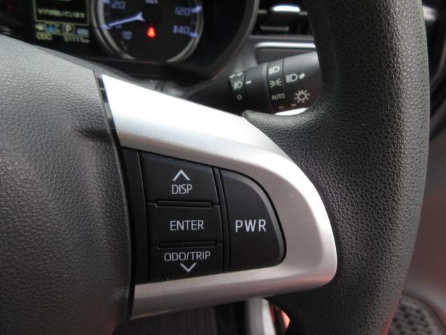 カスタム X SAII ワンオーナー LEDヘッドライト スマートキー 純正アルミ プッシュボタンスタート オートライト オートエアコン ナビ 衝突回避支援システム搭載車 レーンアシスト フォグランプ 純正アルミ(24枚目)
