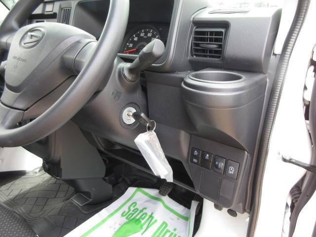 DX SAIII 4WD 衝突回避支援システム搭載車 AT  LEDヘッドライト キーレスエントリー レーンアシスト オートマチックハイビーム車(15枚目)