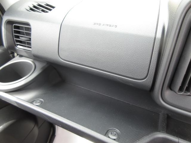 DX SAIII 4WD 衝突回避支援システム搭載車 AT  LEDヘッドライト キーレスエントリー レーンアシスト オートマチックハイビーム車(19枚目)