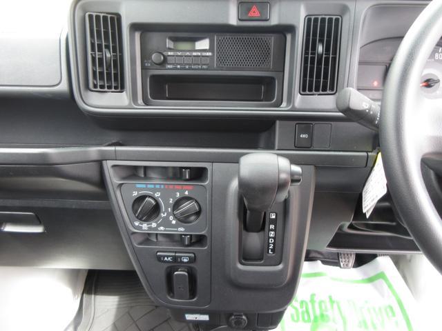 DX SAIII 4WD 衝突回避支援システム搭載車 AT  LEDヘッドライト キーレスエントリー レーンアシスト オートマチックハイビーム車(21枚目)