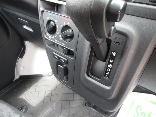 DX SAIII 4WD 衝突回避支援システム搭載車 AT  LEDヘッドライト キーレスエントリー レーンアシスト オートマチックハイビーム車(22枚目)